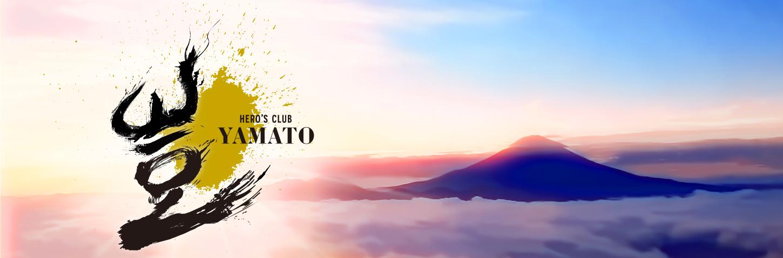 豈プロジェクト,富士山,日本を元気に